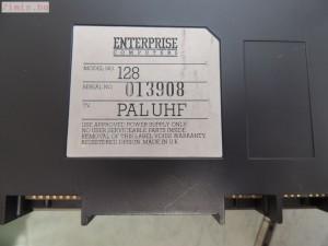 Enterprise 128 serial