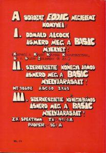 Ismerd meg a BASIC nyelvjárásait C64 VIC20 PC-1500 hátoldal
