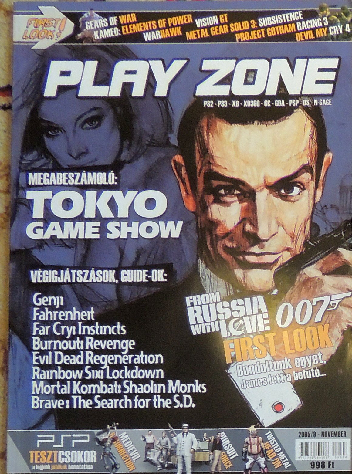 Play Zone 2005 08